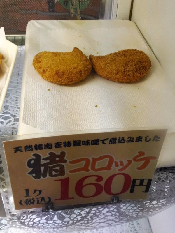 f:id:ishigaki10:20210819104159j:plain