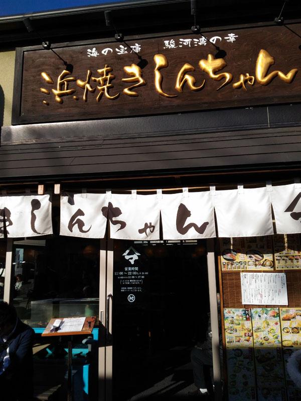 f:id:ishigaki10:20210819110456j:plain