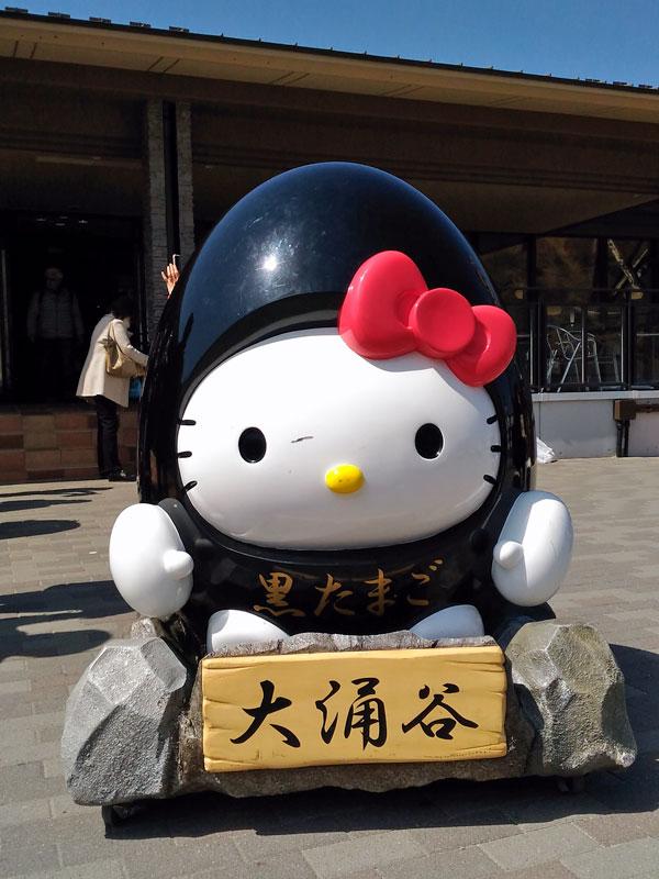 f:id:ishigaki10:20210819111307j:plain