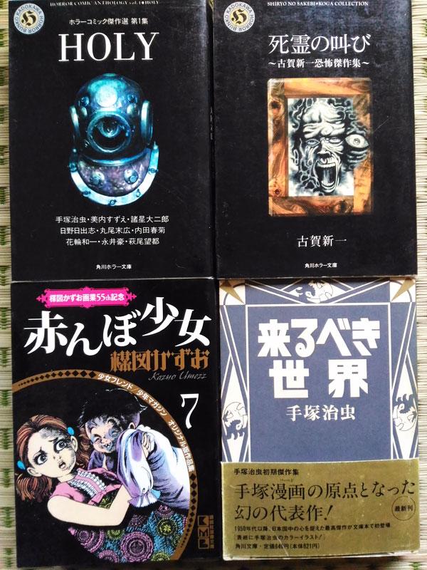 f:id:ishigaki10:20210922180220j:plain