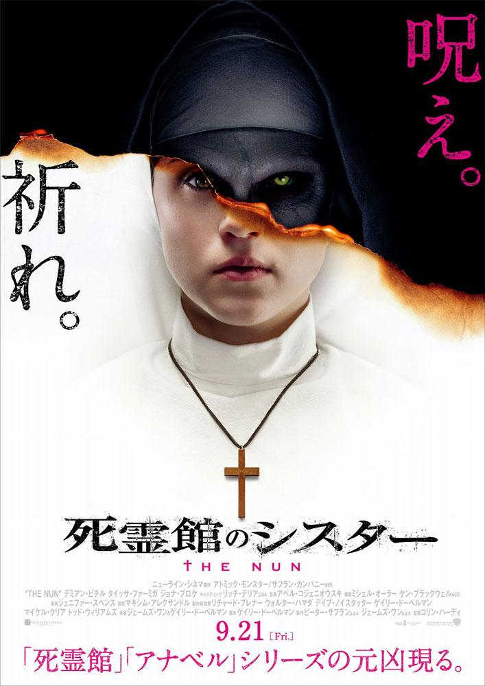 f:id:ishigaki10:20210922181550j:plain