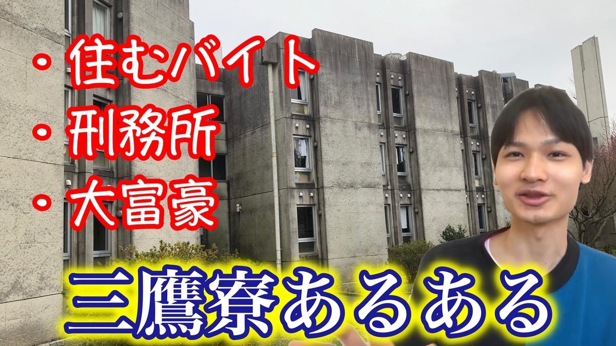 f:id:ishigakijimatakashi:20210314220423j:plain