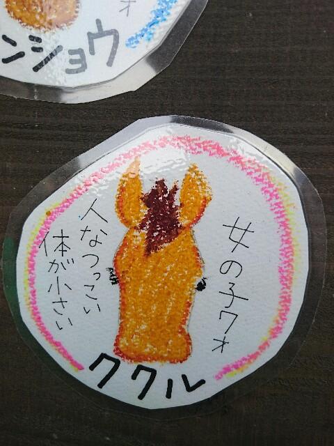 f:id:ishigakijimaumahiroba:20170307234601j:image