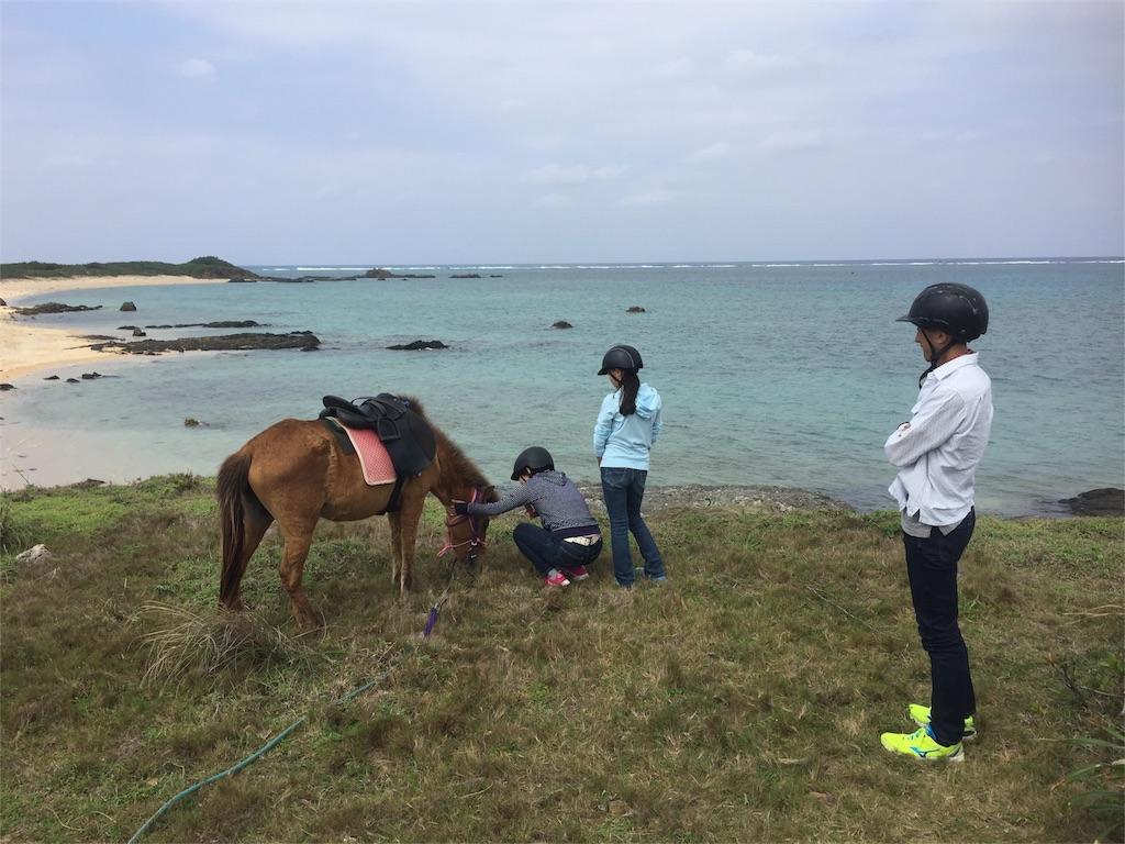 f:id:ishigakijimaumahiroba:20170322232118j:image