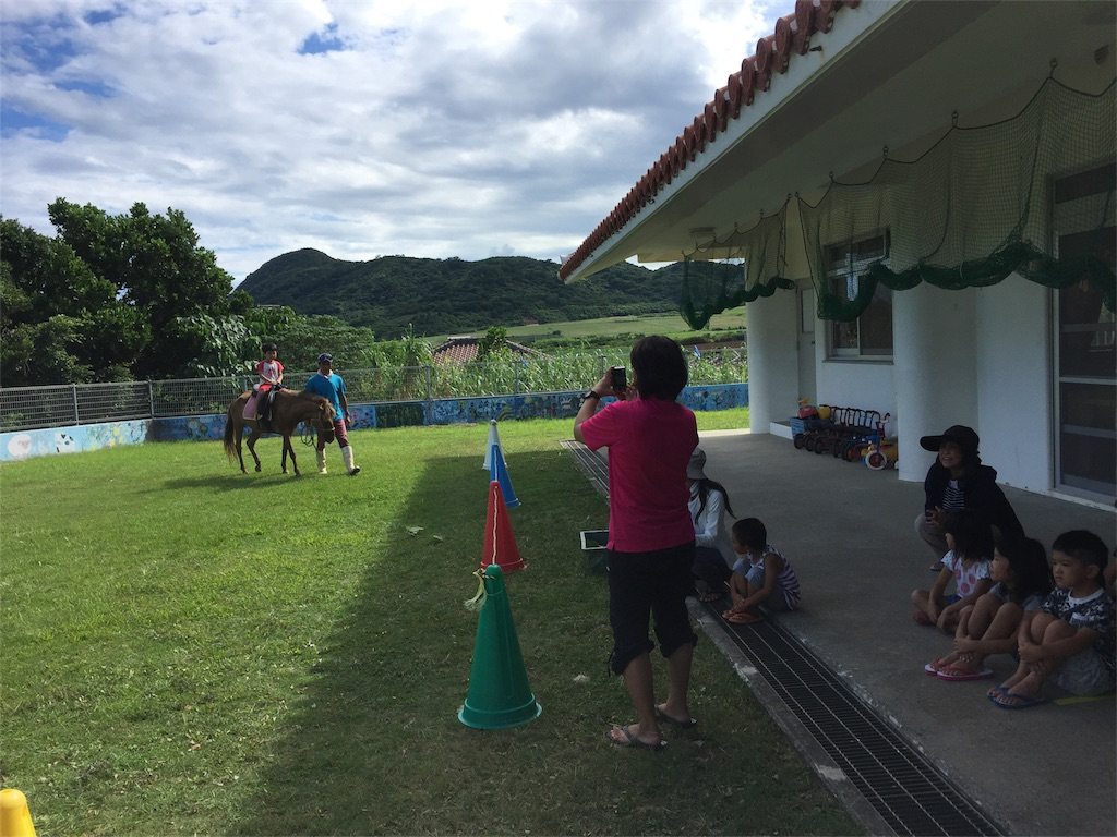 f:id:ishigakijimaumahiroba:20170830142118j:image