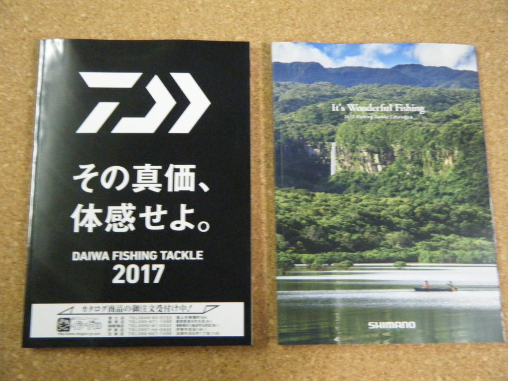 f:id:ishiguroito:20170113164102j:plain