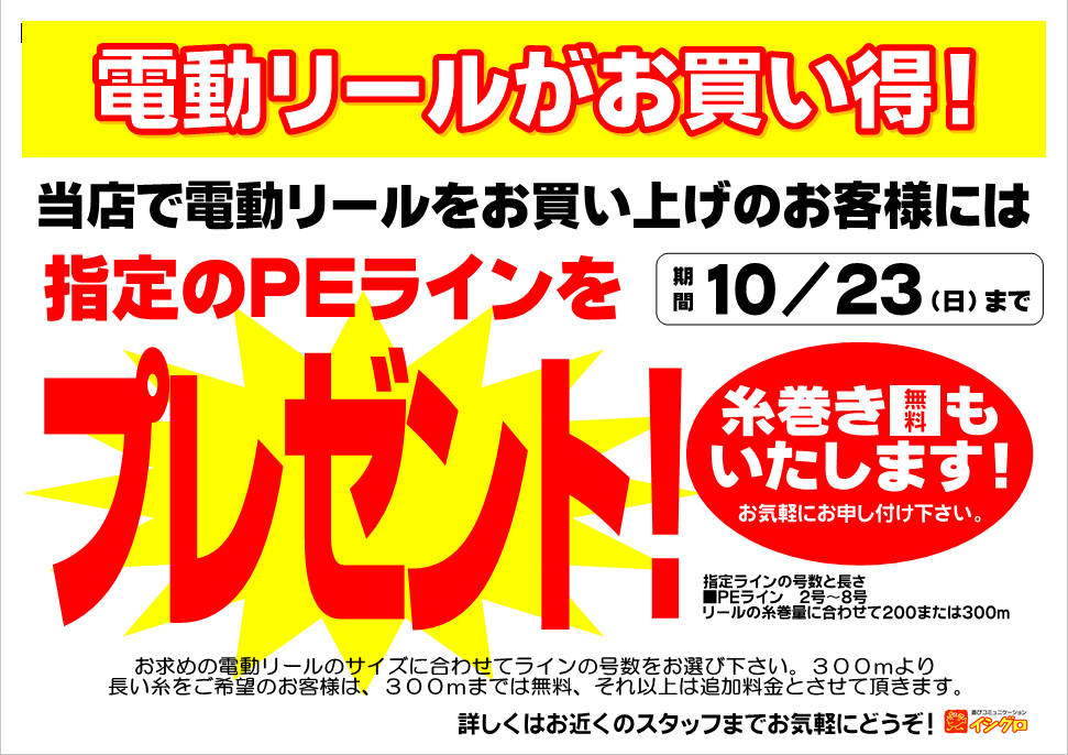 f:id:ishiguronumazu:20160907145238p:plain