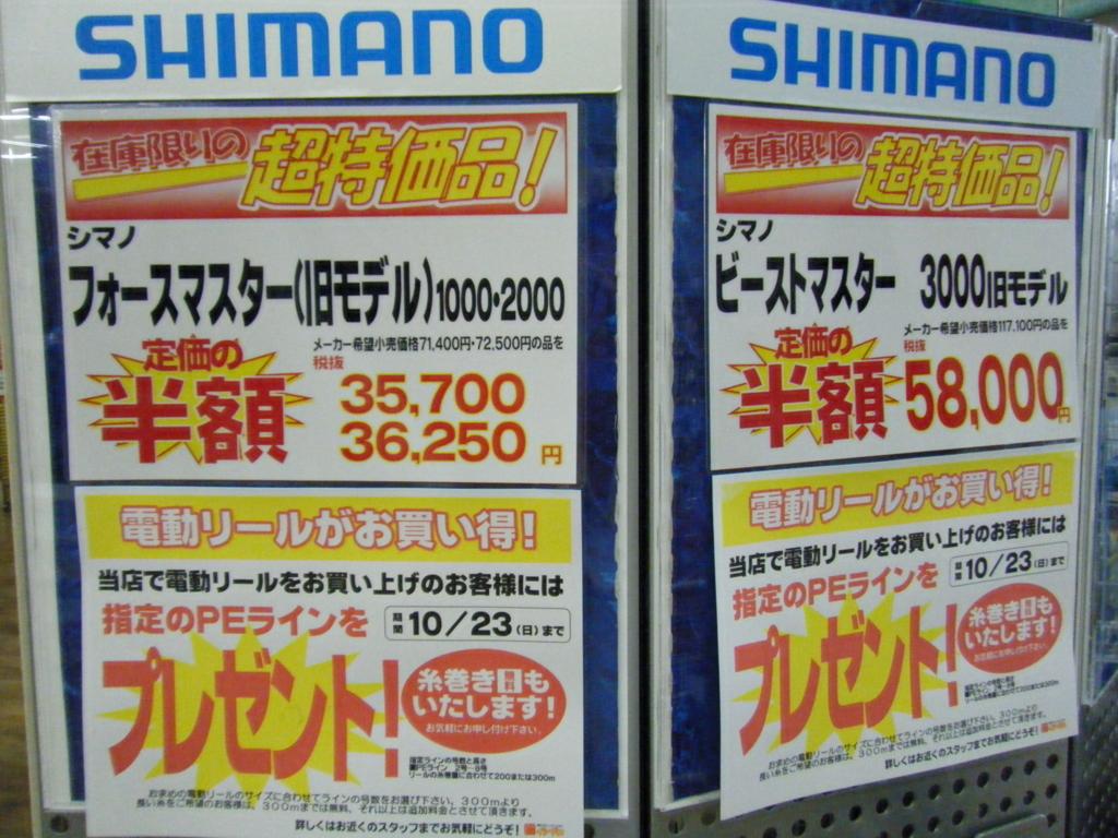f:id:ishiguronumazu:20160907145446j:plain