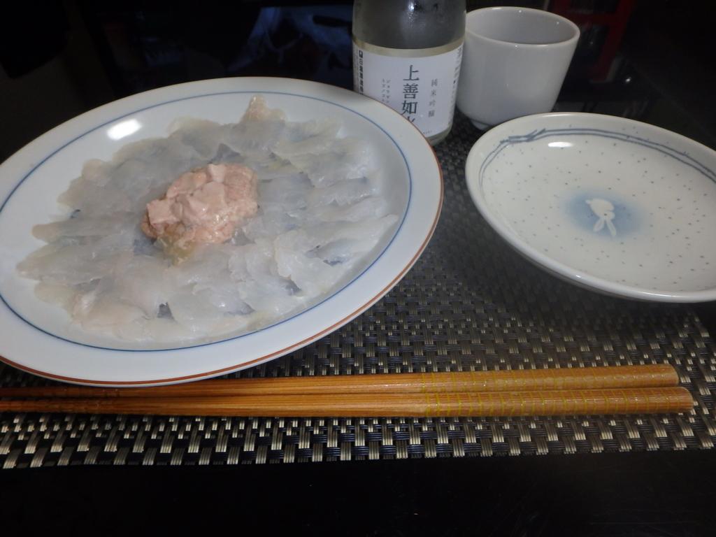 f:id:ishiguronumazu:20160927183358j:plain