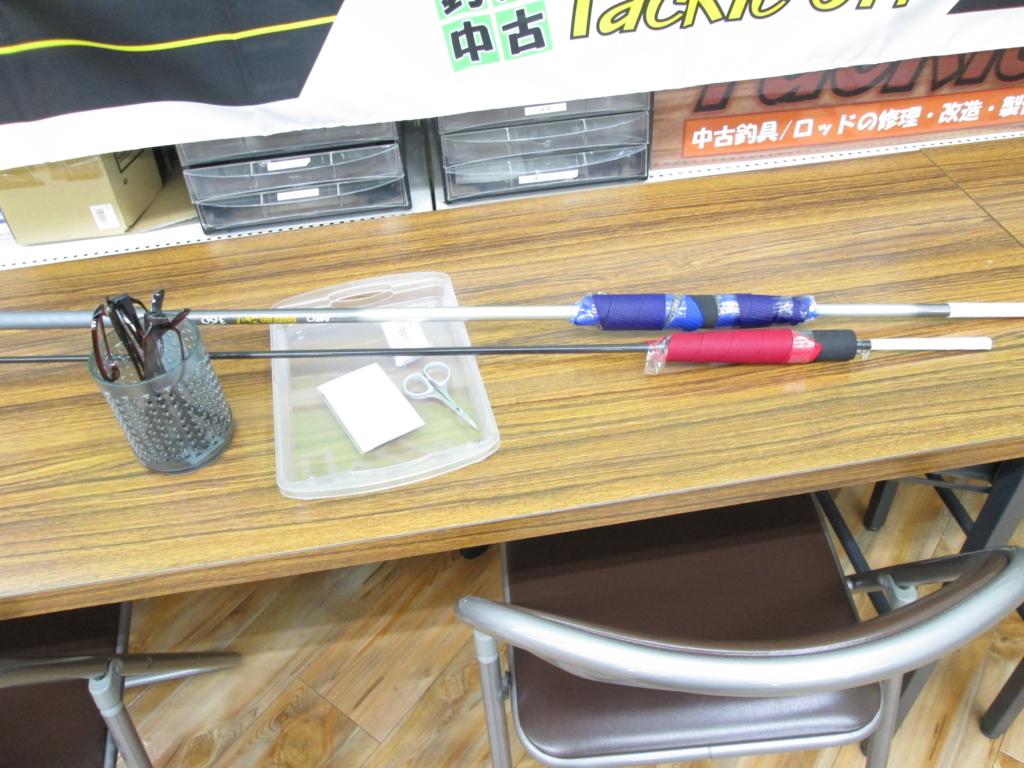 f:id:ishiguronumazu:20161101144325j:plain