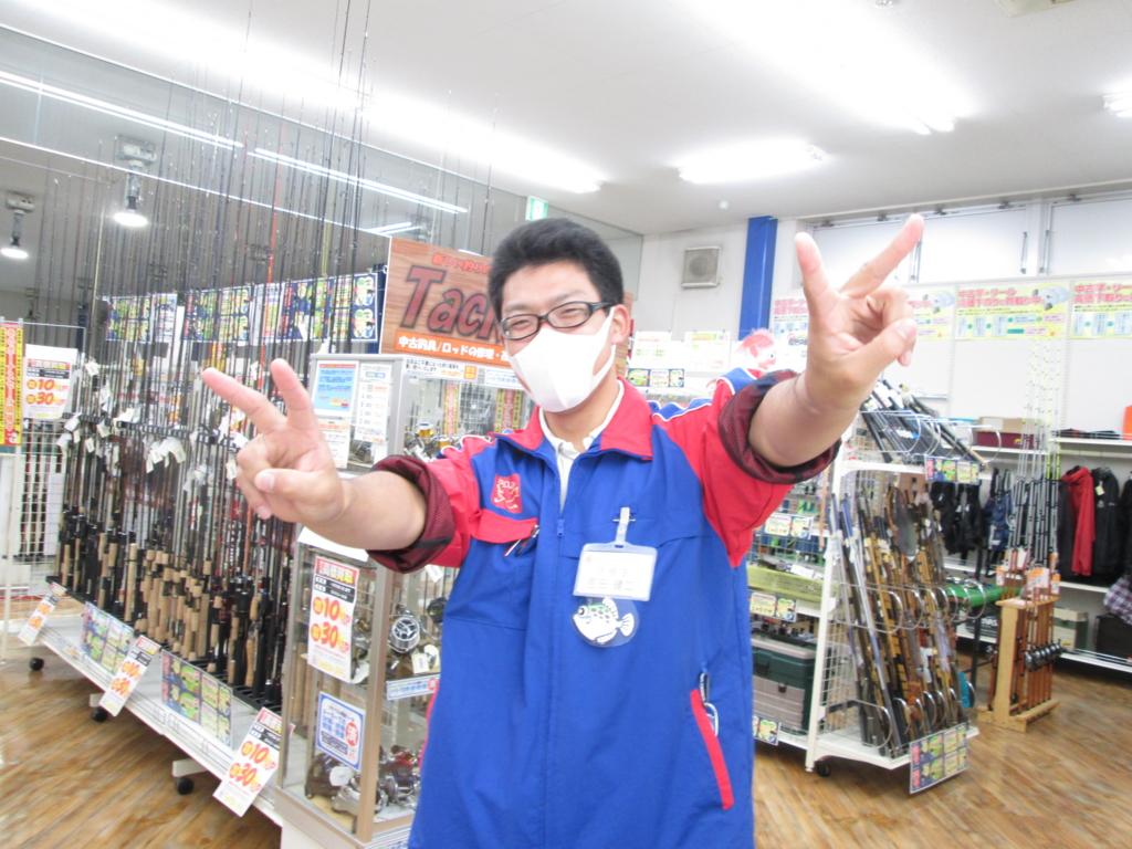 f:id:ishiguronumazu:20161118153014j:plain