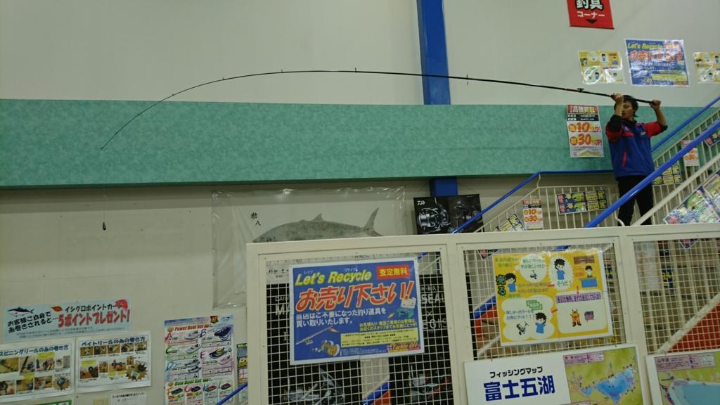 f:id:ishiguronumazu:20161204004052j:plain