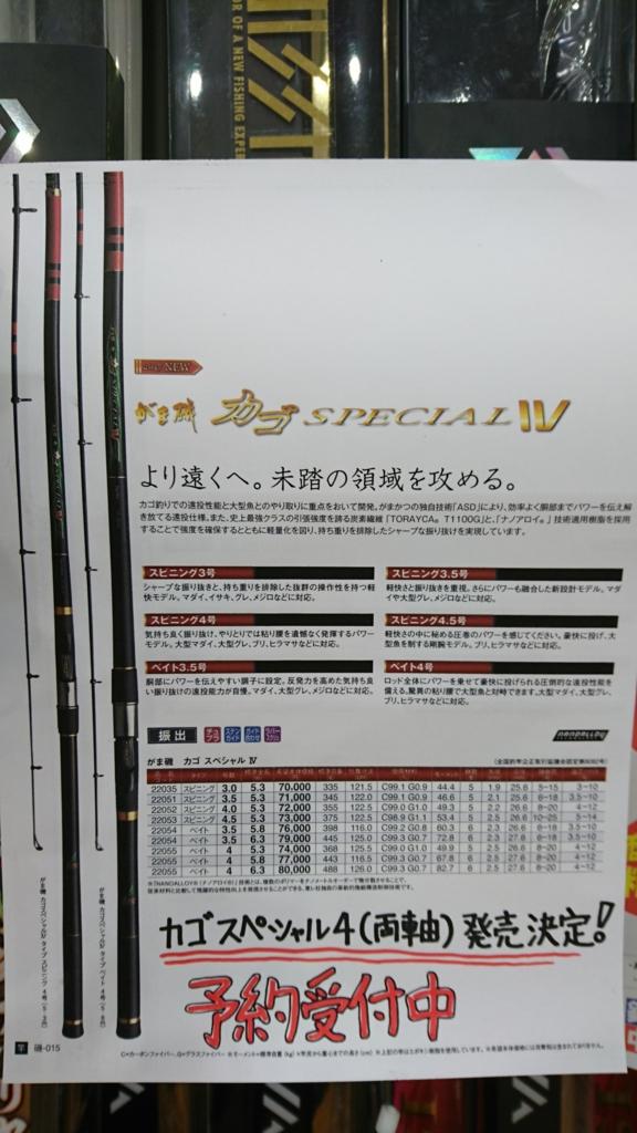 f:id:ishiguronumazu:20161205122945j:plain