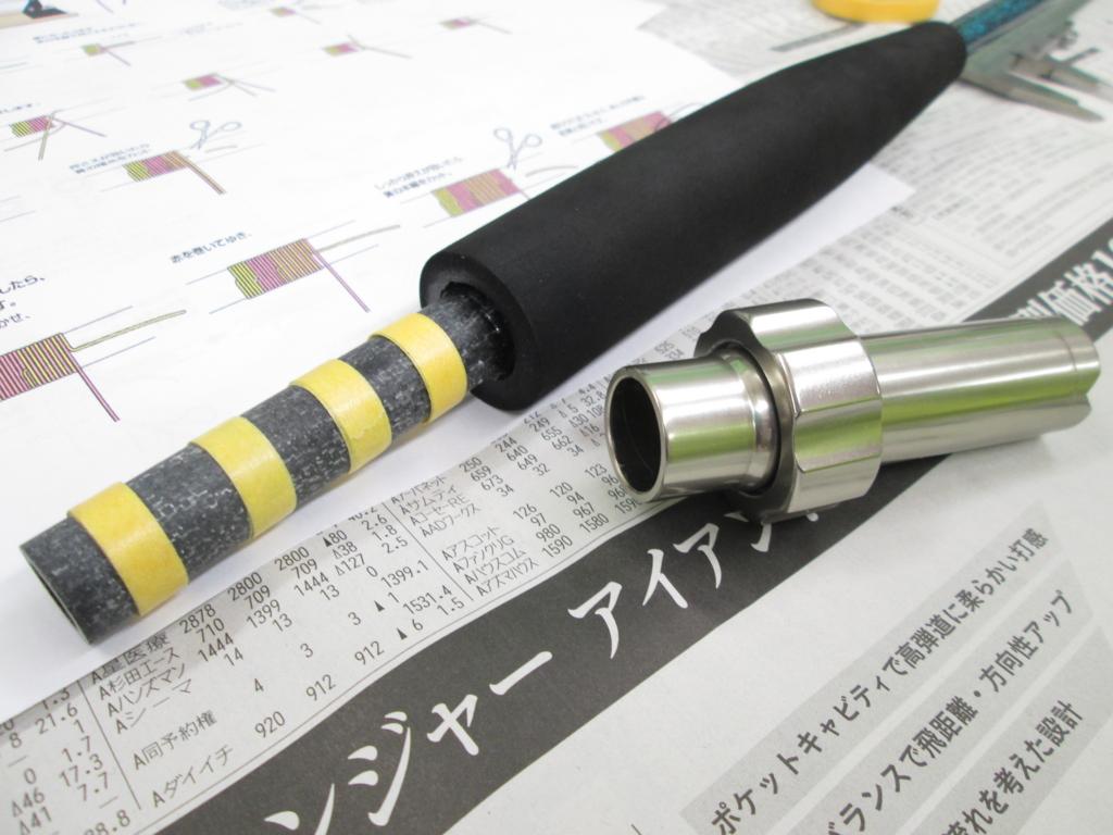 f:id:ishiguronumazu:20161206160340j:plain
