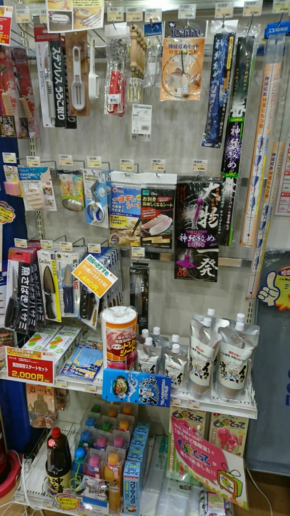 f:id:ishiguronumazu:20161207162832j:plain