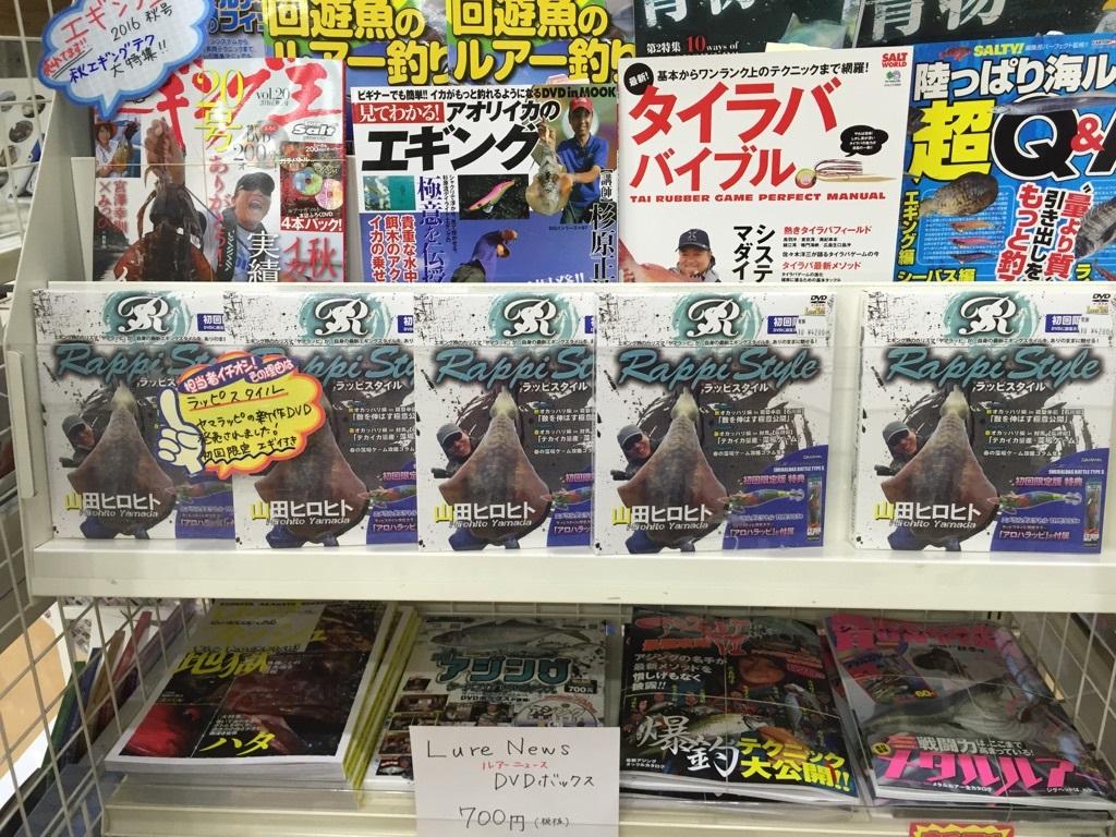f:id:ishiguronumazu:20161210102745j:plain