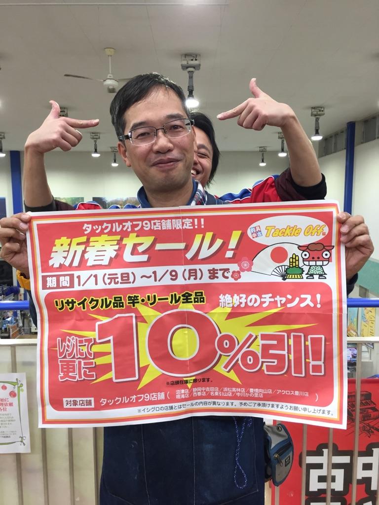 f:id:ishiguronumazu:20161226173859j:plain