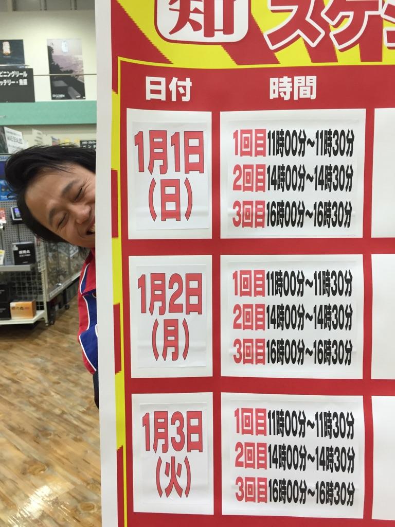 f:id:ishiguronumazu:20161226173920j:plain