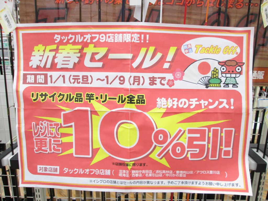 f:id:ishiguronumazu:20161229141109j:plain