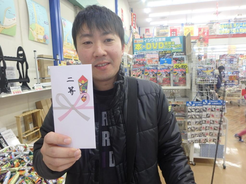 f:id:ishiguronumazu:20170101182845j:plain