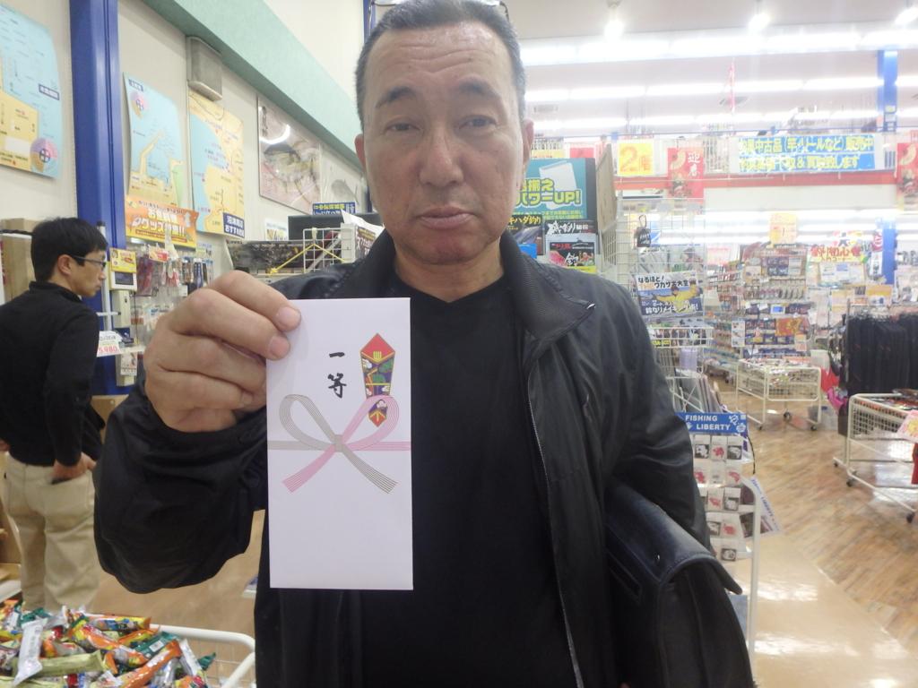 f:id:ishiguronumazu:20170105130507j:plain