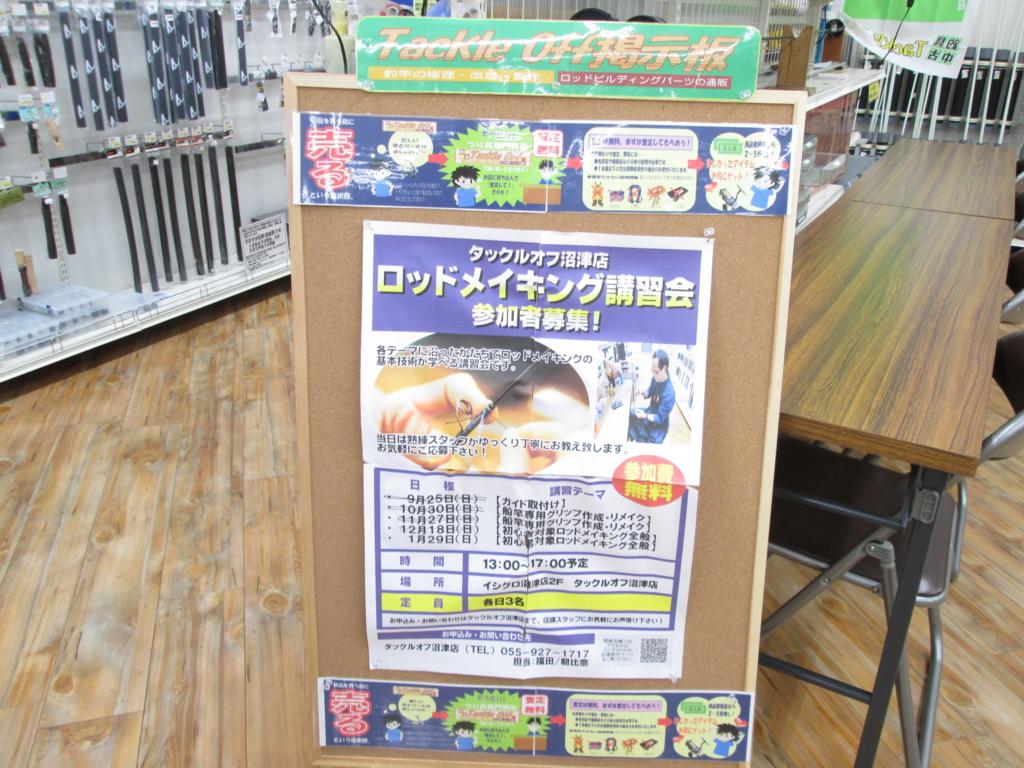 f:id:ishiguronumazu:20170130181029j:plain