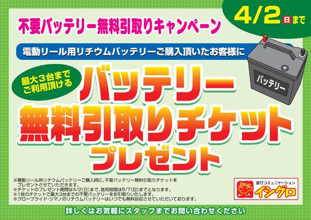 f:id:ishiguronumazu:20170214223349j:plain