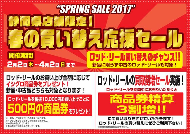 f:id:ishiguronumazu:20170214223459j:plain