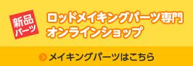 f:id:ishiguronumazu:20170301185505p:plain