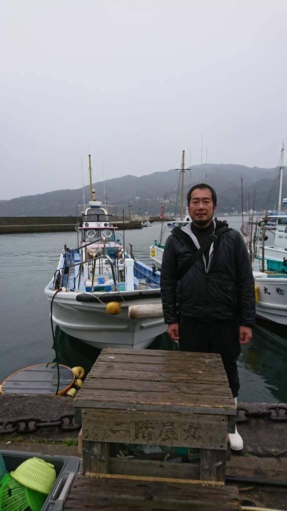 f:id:ishiguronumazu:20170308132345j:plain
