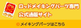 f:id:ishiguronumazu:20170323165647j:plain