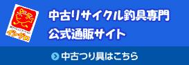 f:id:ishiguronumazu:20170323165658j:plain