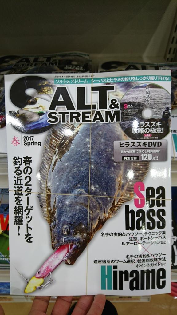 f:id:ishiguronumazu:20170326095334j:plain