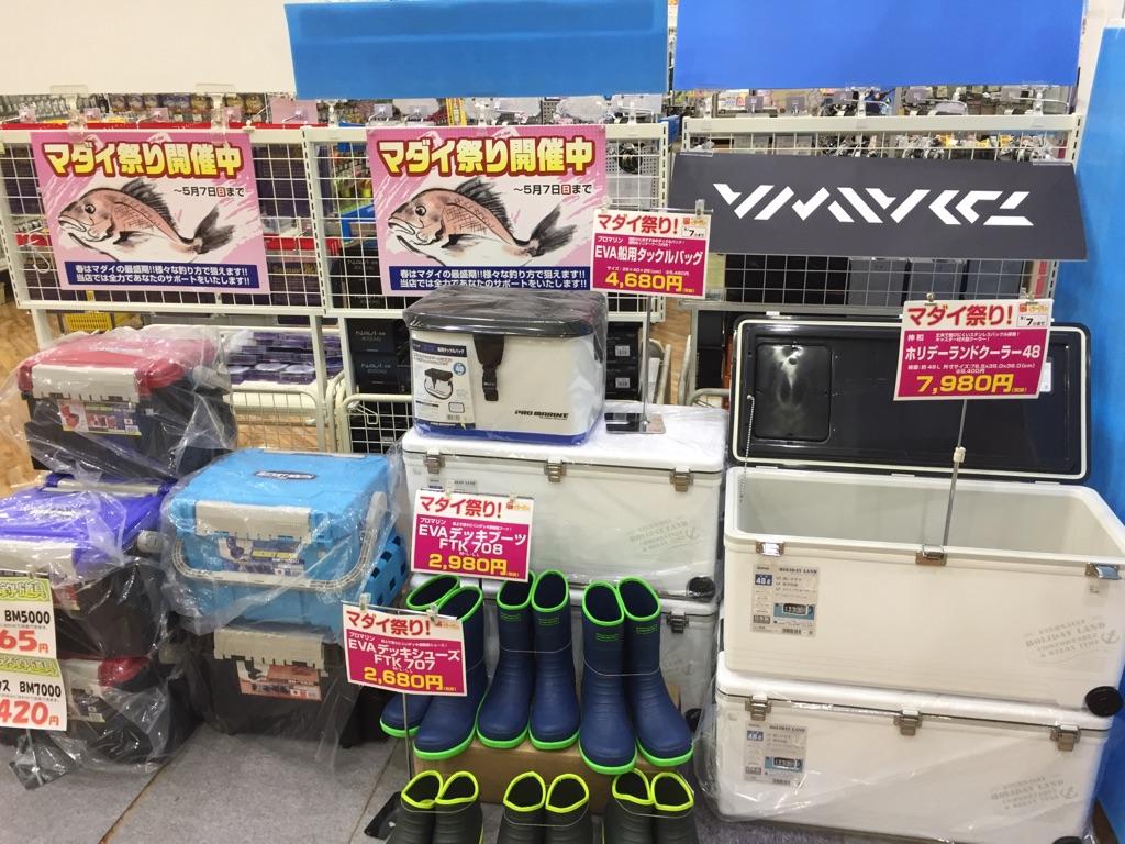 f:id:ishiguronumazu:20170401135505j:plain