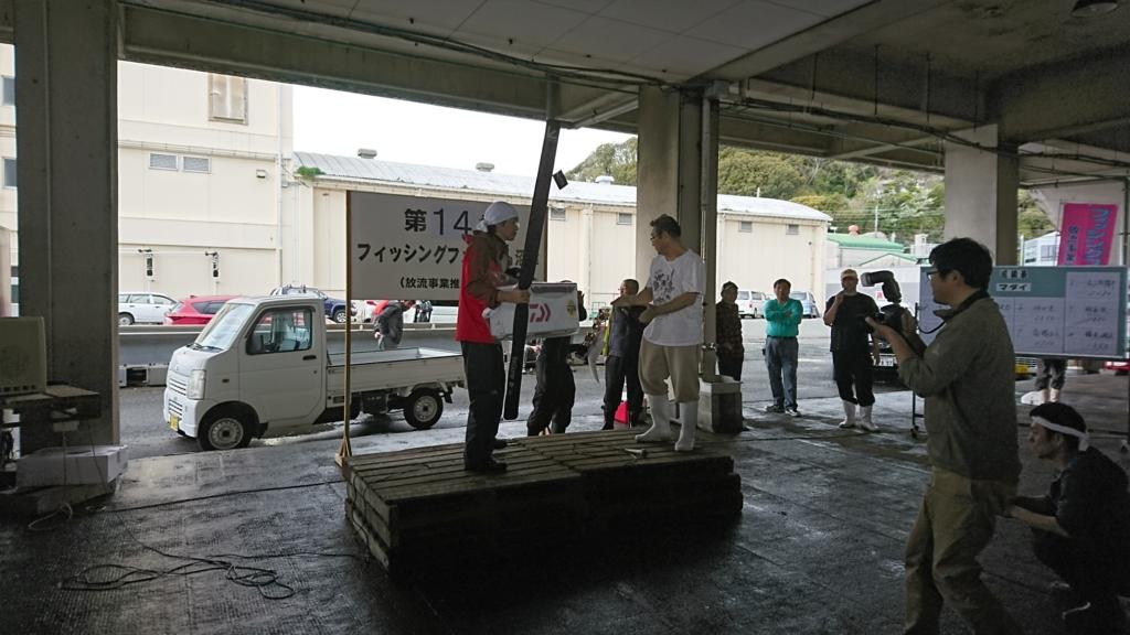 f:id:ishiguronumazu:20170412164603j:plain