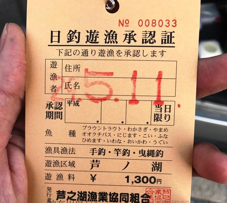f:id:ishiguronumazu:20170514121637j:plain