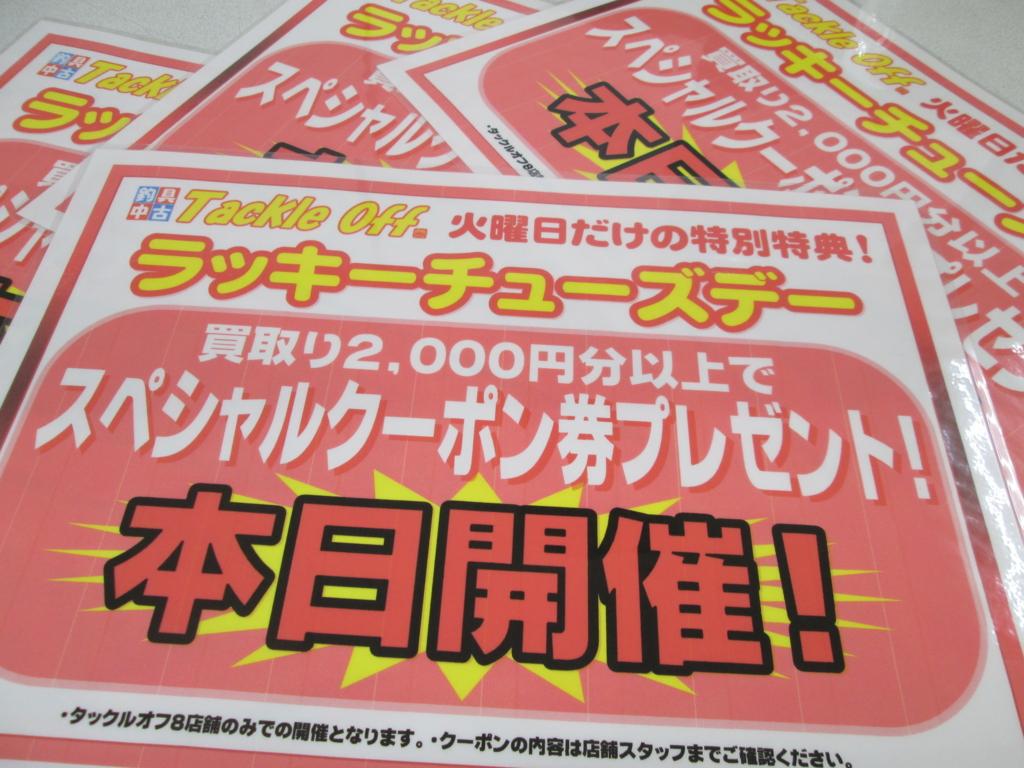 f:id:ishiguronumazu:20170522114245j:plain