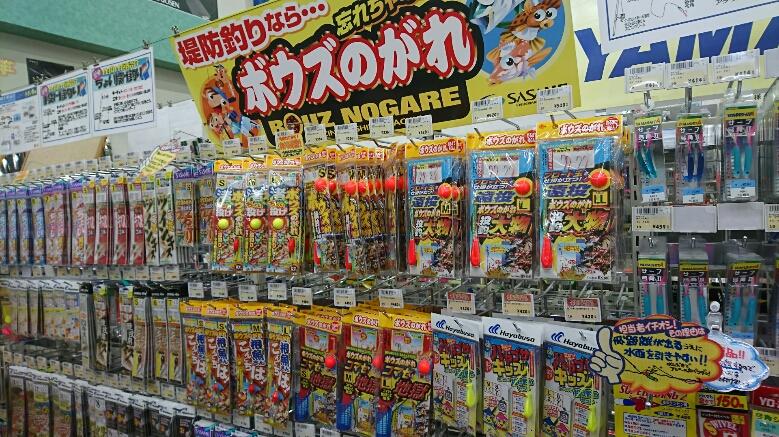 f:id:ishiguronumazu:20170526154627j:plain