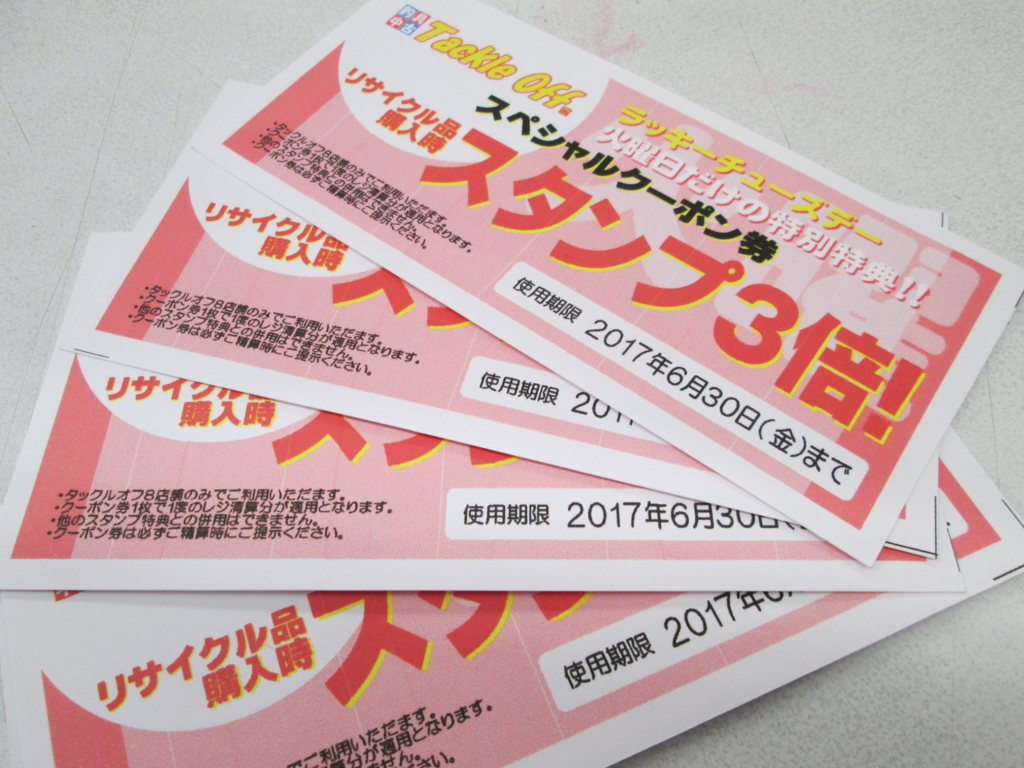 f:id:ishiguronumazu:20170529145653j:plain