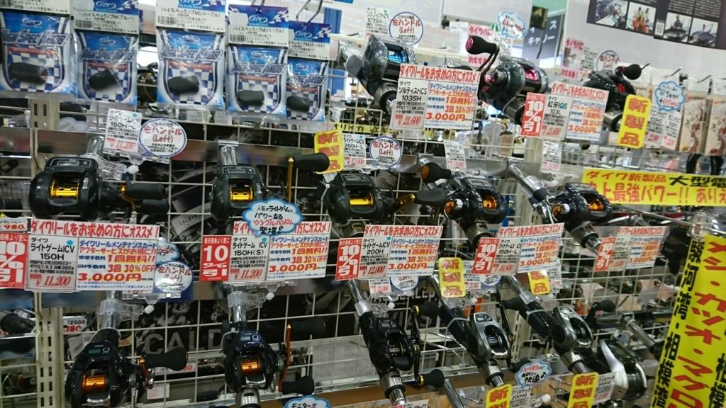 f:id:ishiguronumazu:20170812121411j:plain