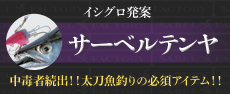 f:id:ishiguronumazu:20170925135726j:plain