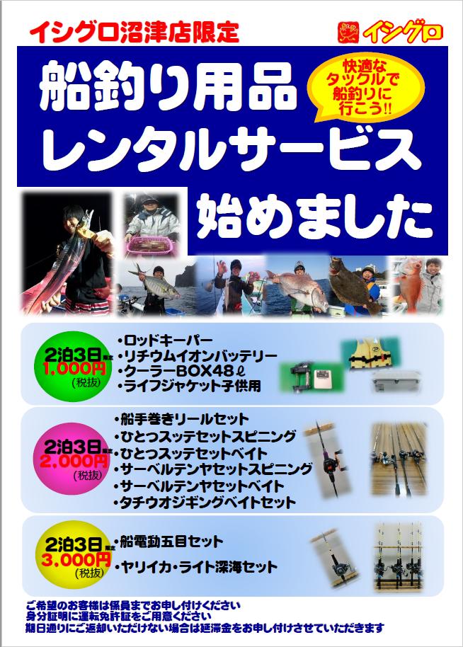 f:id:ishiguronumazu:20171106155339p:plain