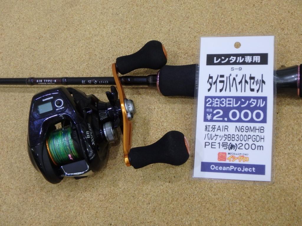 f:id:ishiguronumazu:20171212145052j:plain
