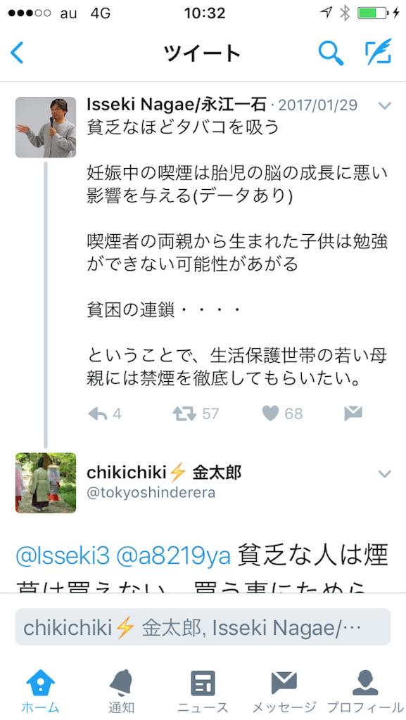f:id:ishihara25484:20170212163055p:image