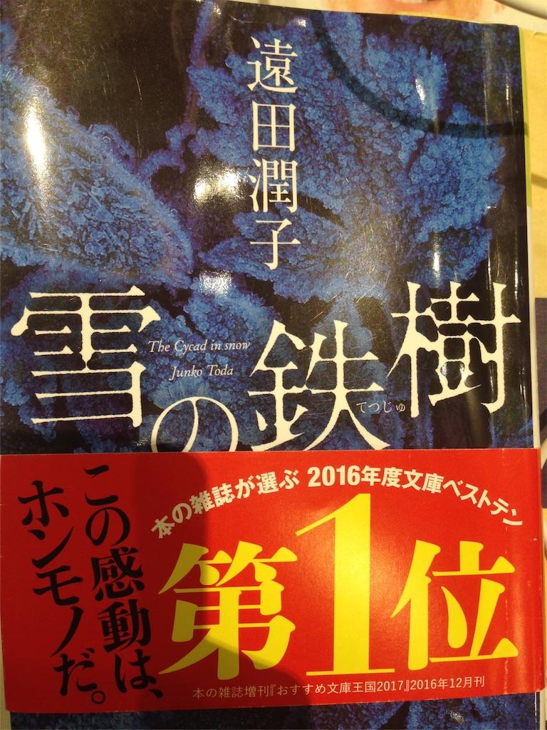 f:id:ishihara25484:20170301200642j:image
