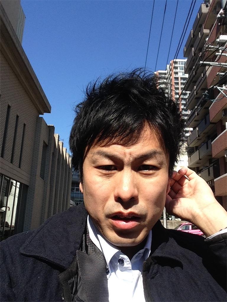 f:id:ishihara25484:20170310135713j:image