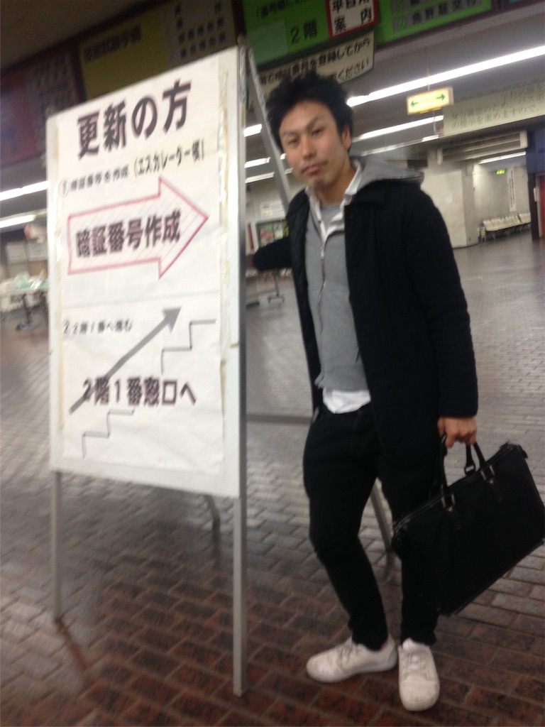 f:id:ishihara25484:20170322091636j:image