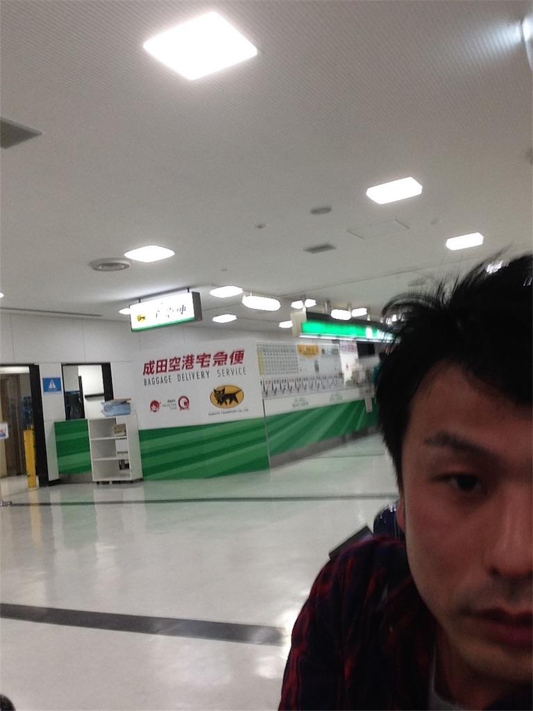 f:id:ishihara25484:20170412175905j:image