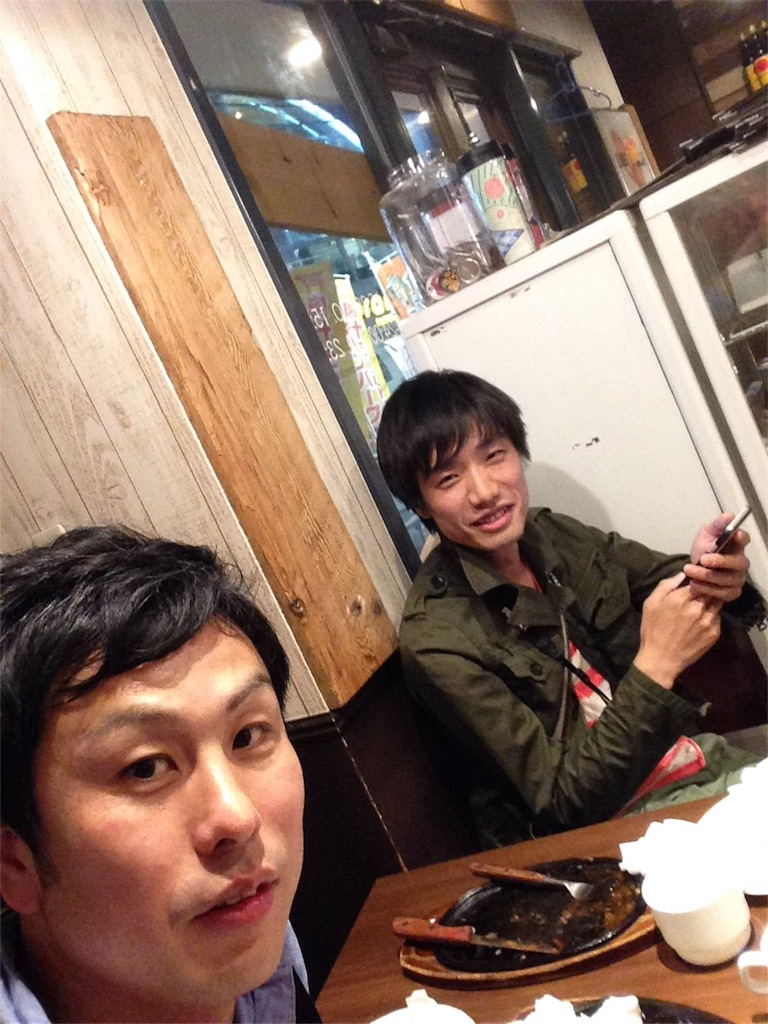 f:id:ishihara25484:20170612070817j:image