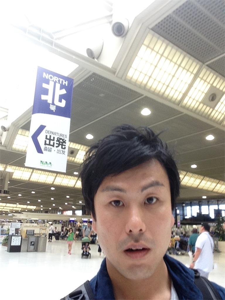 f:id:ishihara25484:20170711162948j:image